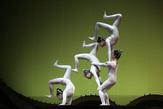Билеты в Shanghai Centre Theatre