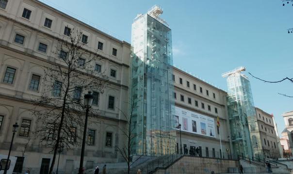 Мадрид: вход вне очереди в Центр искусств королевы Софии
