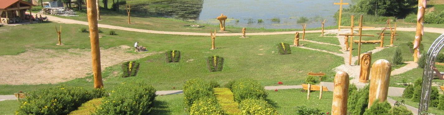 Насладись игрой солнца и ветра в стране голубых озёр — Латгалии!