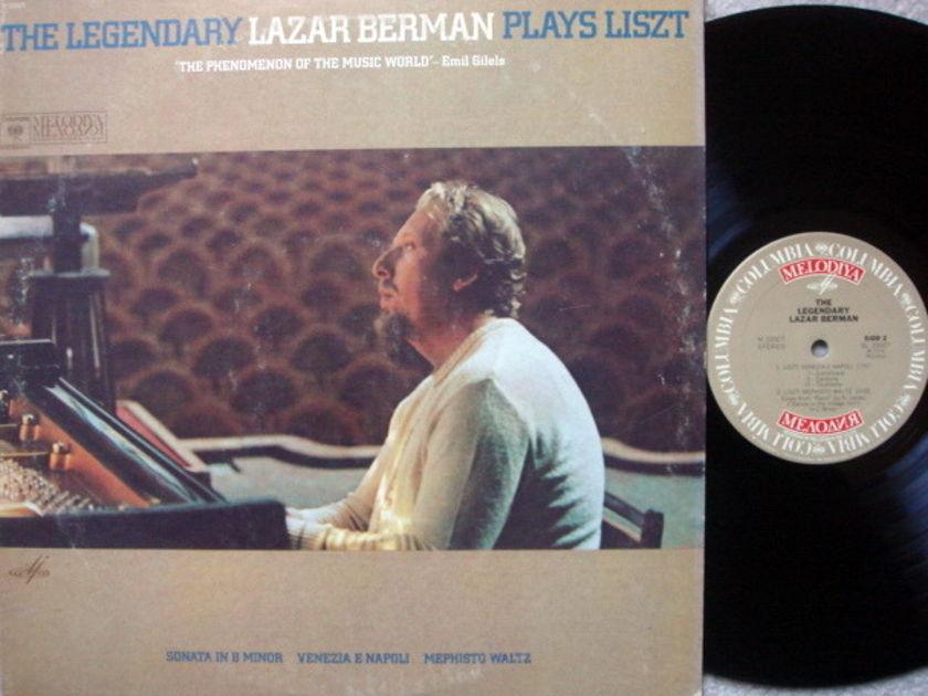 Columbia Melodiya / LAZAR BERMAN - plays Liszt, MINT!