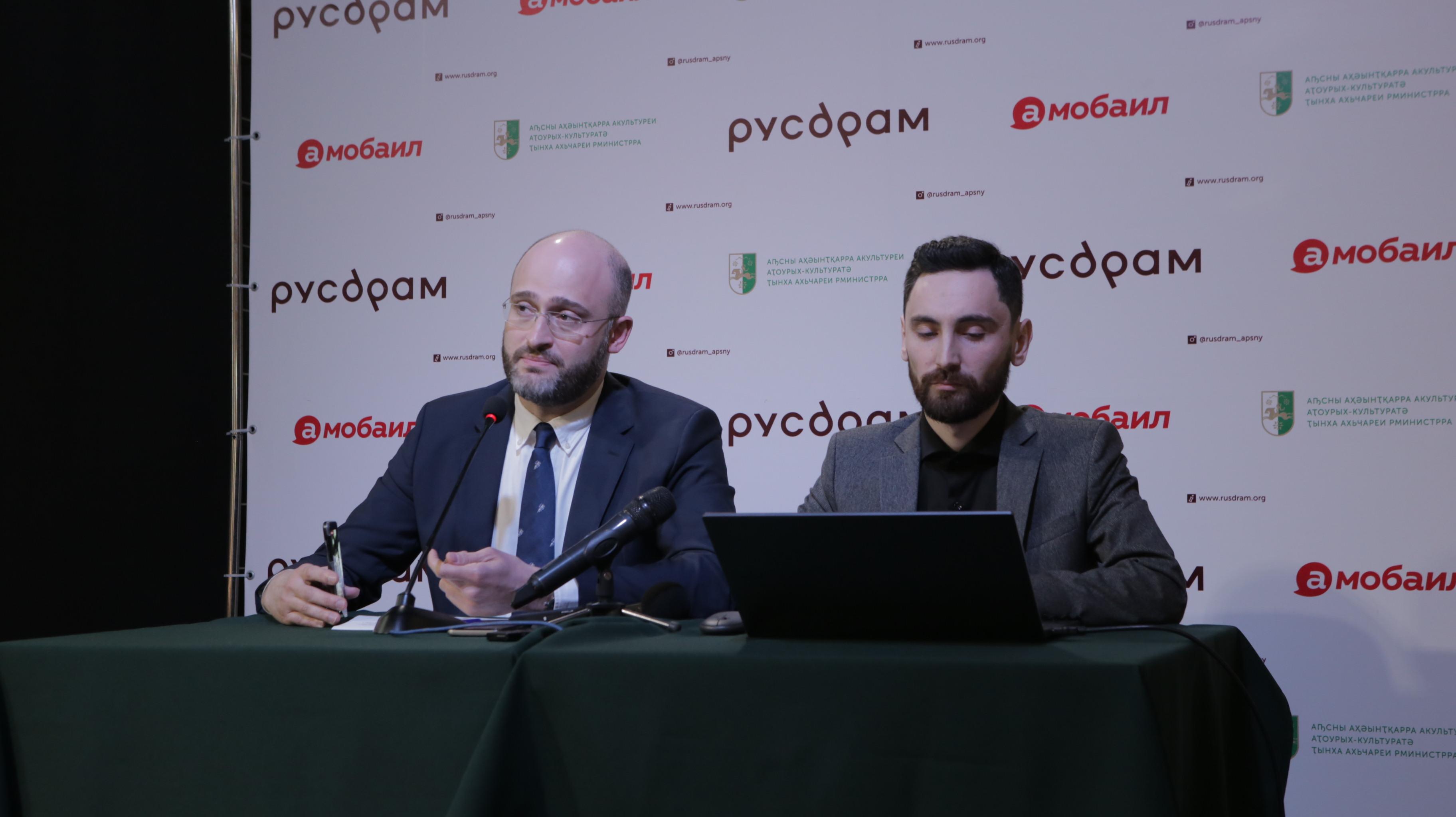 Новый сайт, спектакли, гастроли, лаборатория: пресс-конференция в РУСДРАМе