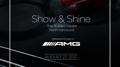 MBCA Show & Shine, Shipbuilders Square 2017