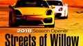 POC @ Streets of Willow, Jan. 13-14, 2018
