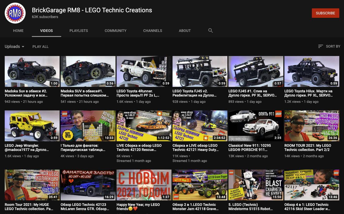 RM8 LEGO Garage