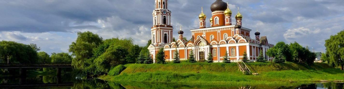 Экскурсионная поездка в г. Старая Русса «Соль земли русской»