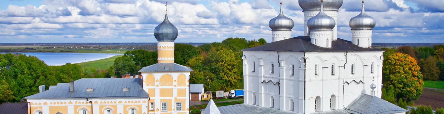 Автобусная обзорная с посещением Знаменского собора и Хутынского монастыря