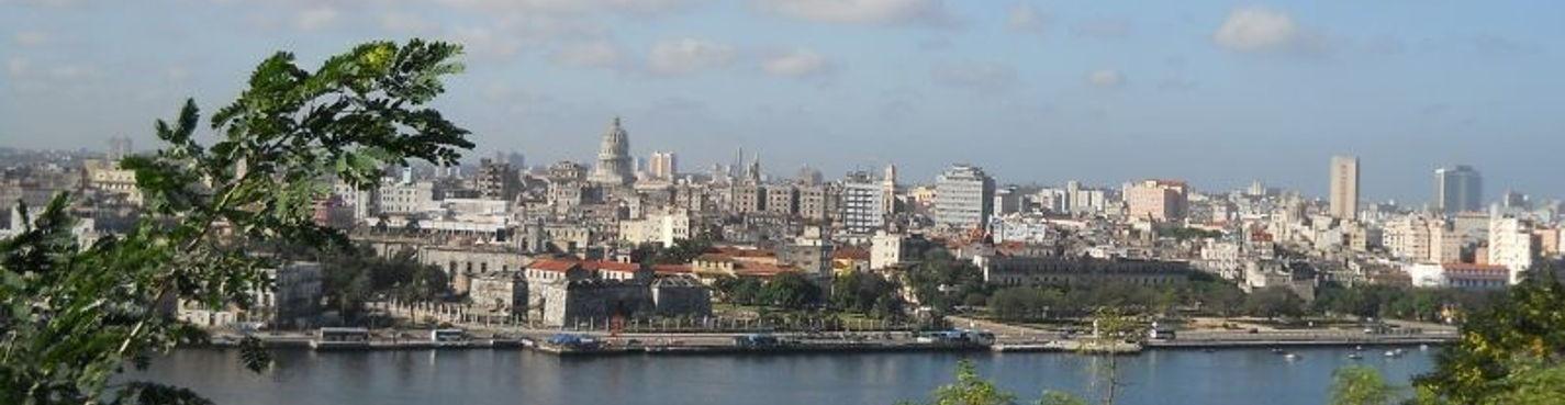 Культурная экскурсия знаменитых музеев Гаваны