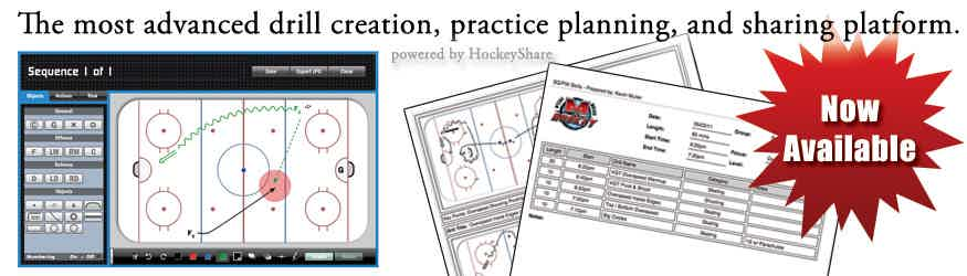 HockeyShare's Drill Diagrammer and Practice Planning Platform - Now Available...