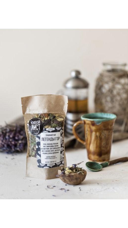 Травяной чай «Легенды Гор»