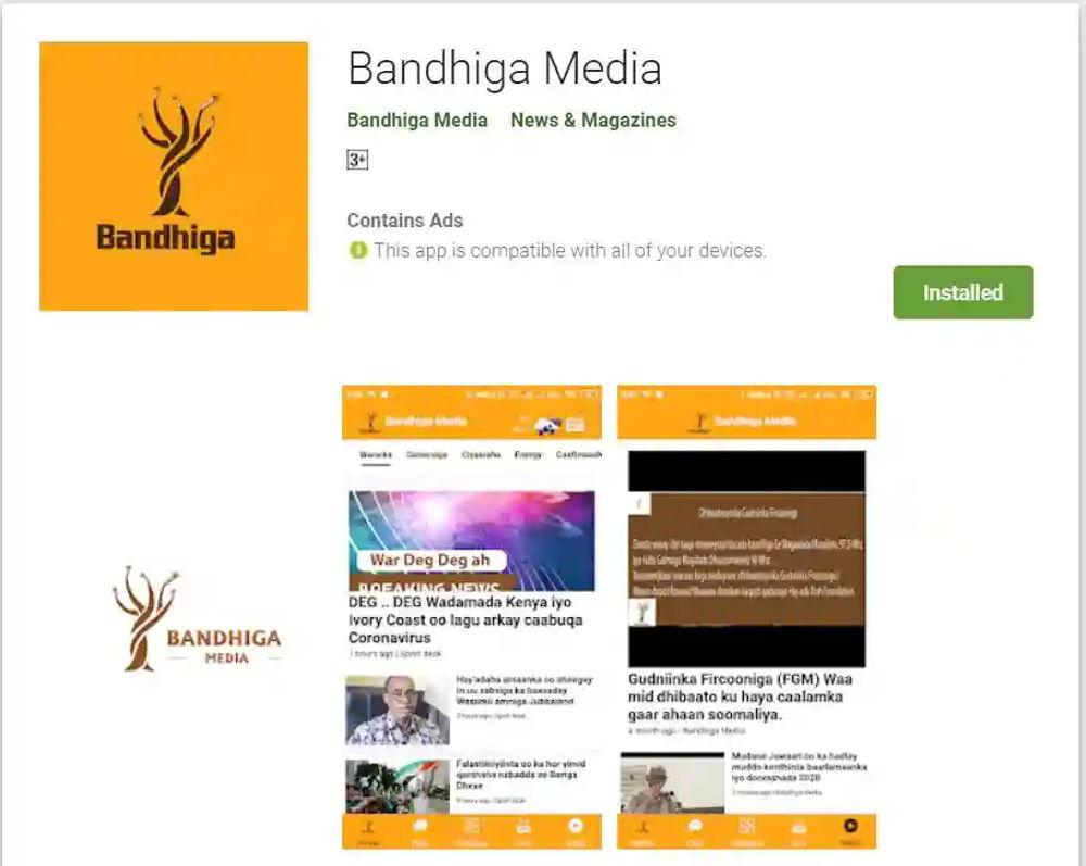 Philoshop Android App Development of Bandhiga Play Store