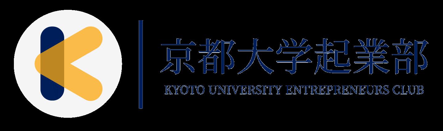 京都大学起業部ロゴ 横