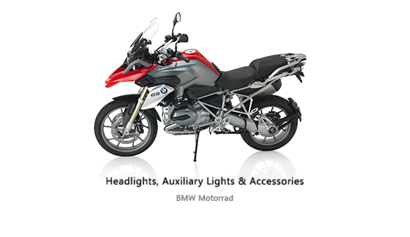 BMW Motorcycle Headlights and Accessories