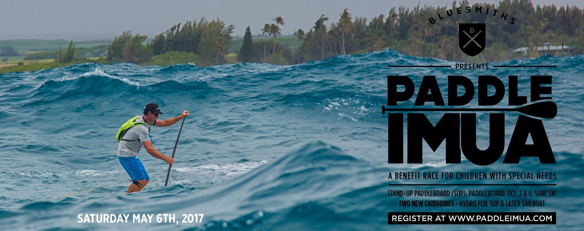 Paddle boarding maui westin webcam