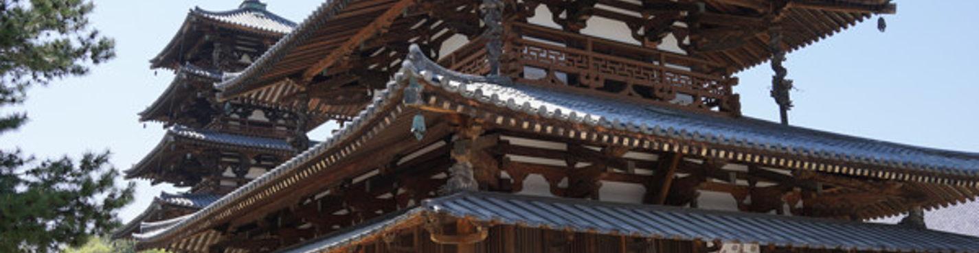 Первая столица Японии — Древняя Нара