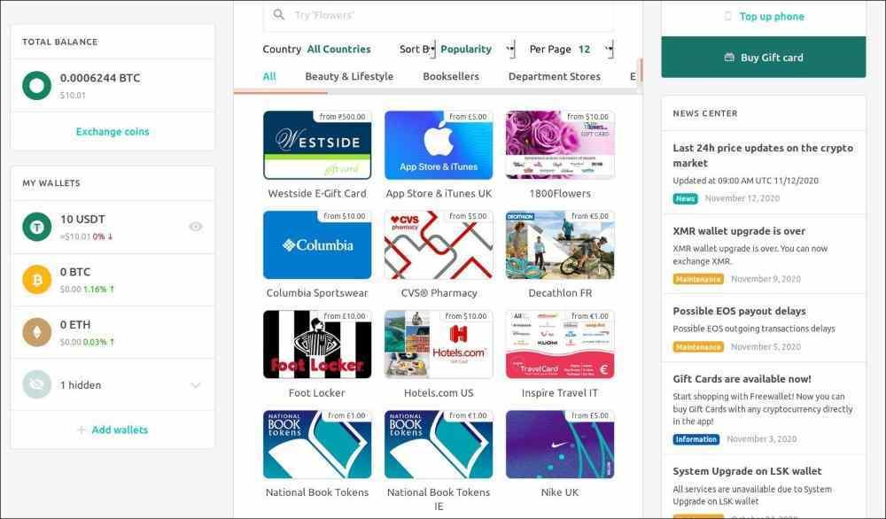 Freewallet_(5)_gift_cards_catalog.jpg