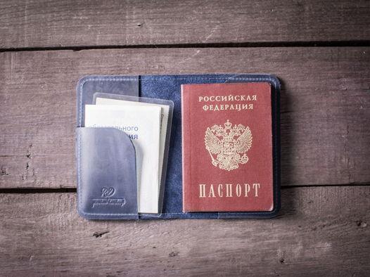 Обложка на паспорт из кожи синего цвета -GUARD-