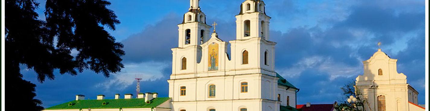 Индивидуальная обзорная экскурсия по Минску