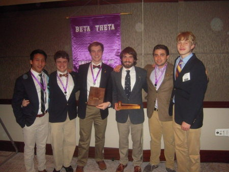 Beta Theta Chapter Inducted into 2016 Court of Honor