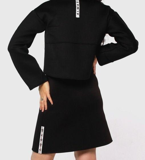 """Черная юбка """"Sketch"""" с надписью """"Люблю"""" и дизайн элементом спереди"""
