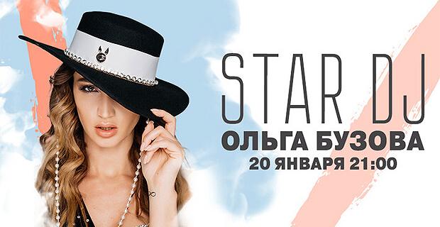 STAR DJ в эфире Love Radio: Ольга Бузова и ее любимые треки - Новости радио OnAir.ru