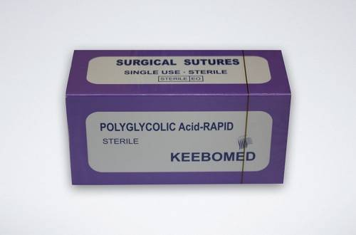 PGAR Polyglycolic Acid Rapid Veterinary Surgical Sutures