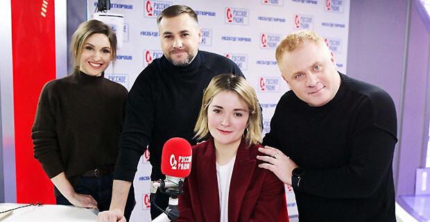 Надежда Михалкова стала гостьей утреннего шоу «Русские Перцы» на «Русском Радио» - Новости радио OnAir.ru