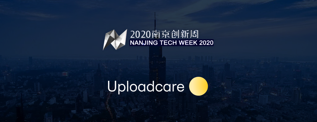 Nanjing Tech Week 2020