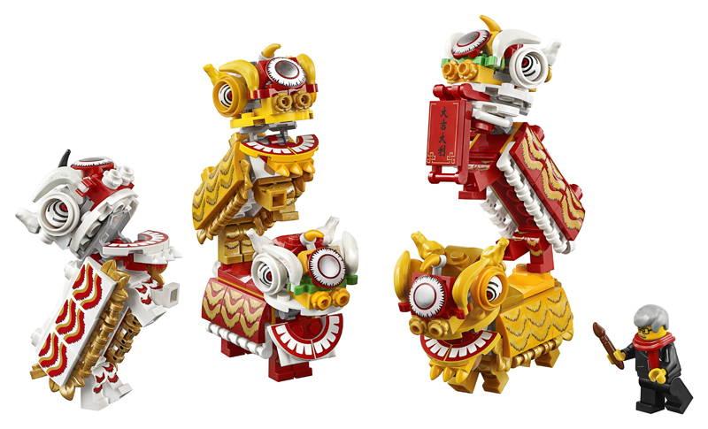 lego 80104 lion dance minifigures