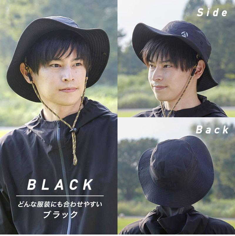 BLACK:どんな服装にも合わせやすいブラック