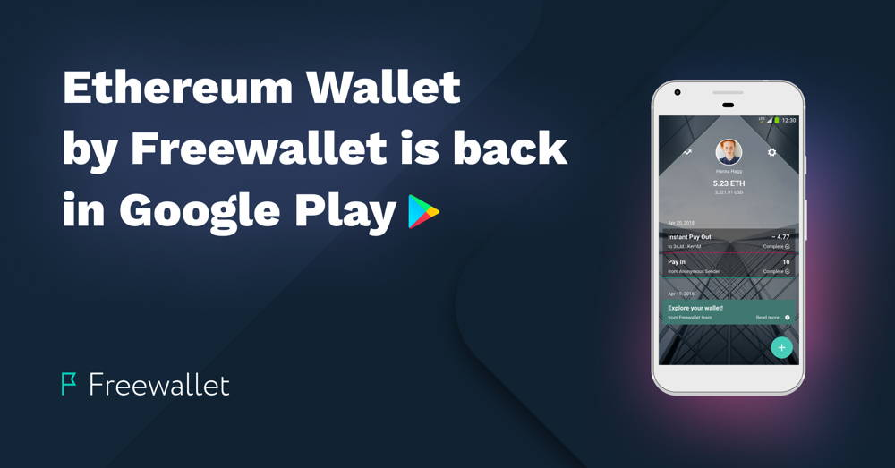 Ethereum Wallet is back.png