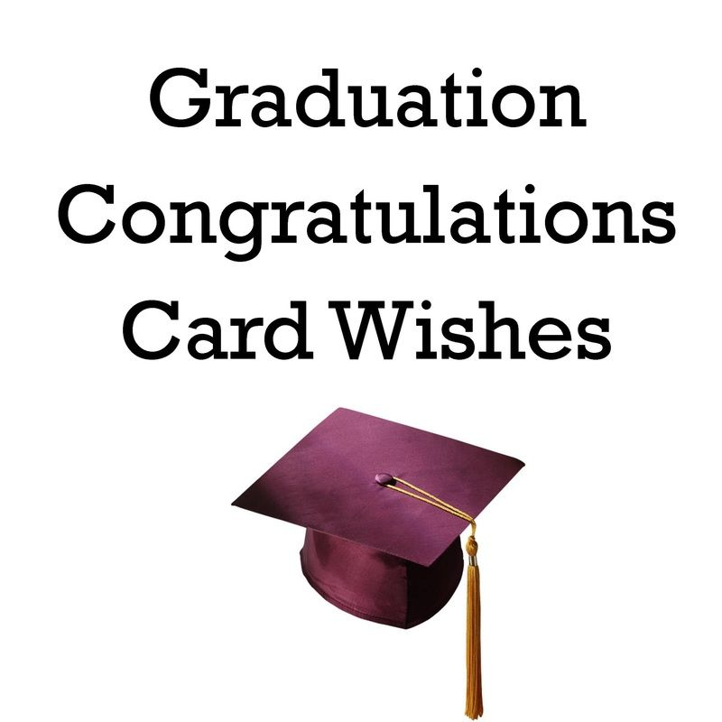 graduation-wishes