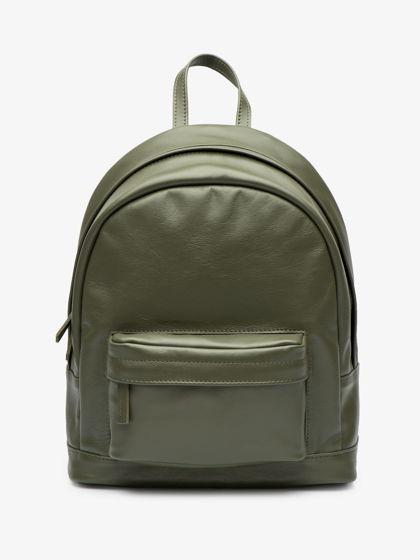 Спортивный рюкзак из натуральной кожи, цвета хаки