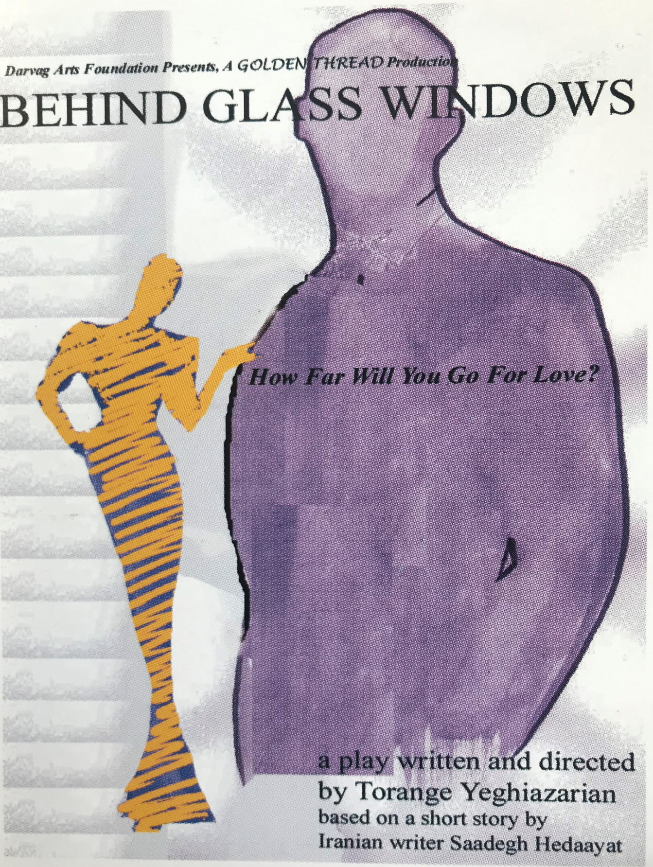 Behind Glass Windows