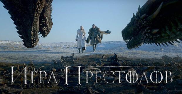 При партнерстве Радио ENERGY последние серии «Игры престолов» покажут на большом экране - Новости радио OnAir.ru