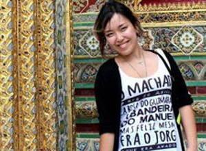 Marian Koshiba