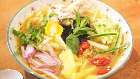 Malaysian Sour and Spicy Fish Soup Noodles