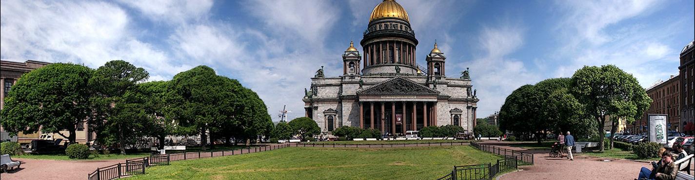 Входной билет в музей-памятник Исаакиевский собор
