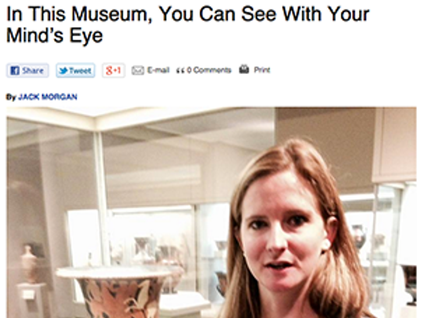 In This Museum, Minds Eye