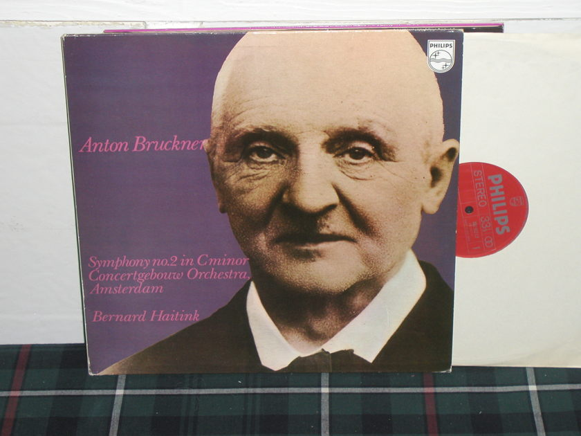 Haitink/COA - Bruckner No 2 Philips Import pressing ly 802
