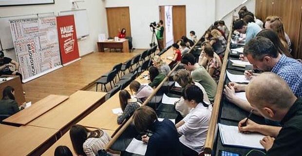 Сотрудники радиостанций «Мультимедиа холдинг» прочитают диктант москвичам - Новости радио OnAir.ru