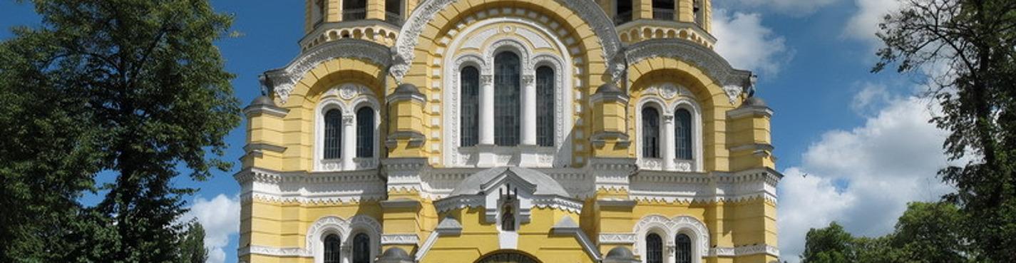 Киев моими глазами (обзорная пешеходная или на машине)