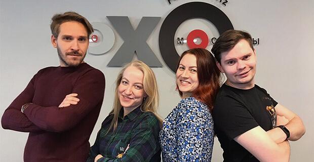 Радио «Эхо Москвы» в Перми запускает новое шоу «Картина дна» - Новости радио OnAir.ru