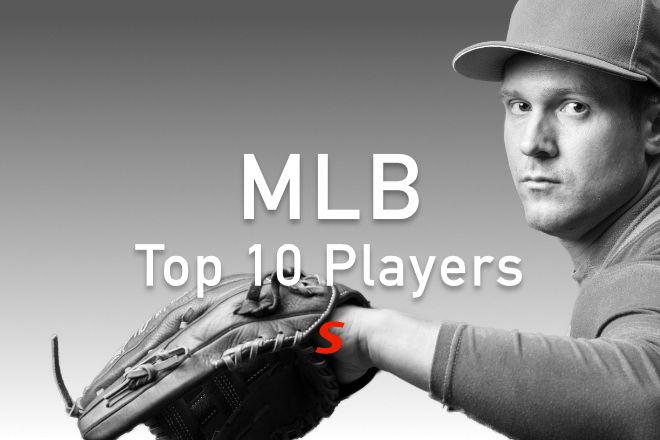 Top 10 Baseball Players