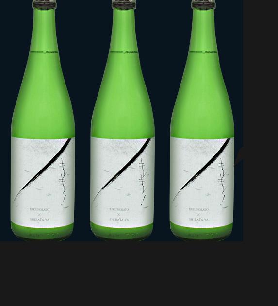 瓶詰ライン