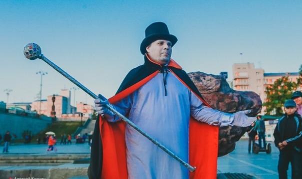 Мифы и легенды Екатеринбурга