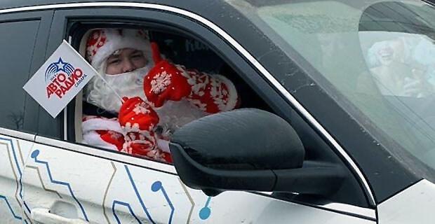 «Дед Мороз Авторадио» уже несет новогоднее настроение в офисы Самары - Новости радио OnAir.ru