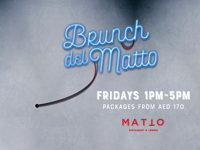 صورة BRUNCH DEL MATTO
