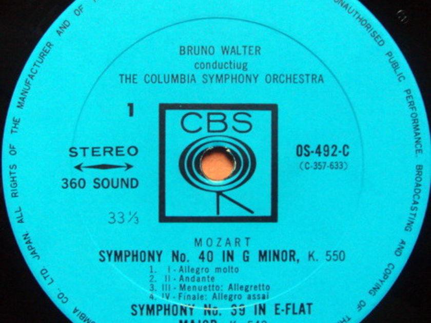 ★Audiophile★ Columbia Japan / BRUNO WALTER, - Mozart Symphony No.35, 39 & 40, NM!