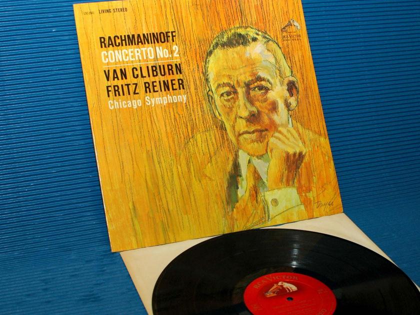 "RACHMANINOFF/Cliburn -  - ""Piano Concerto No.2"" - RCA 'Shaded Dog' 1962 1st pressing"
