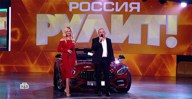 «Авторадио» в проекте «Россия рулит!» на НТВ - Новости радио OnAir.ru